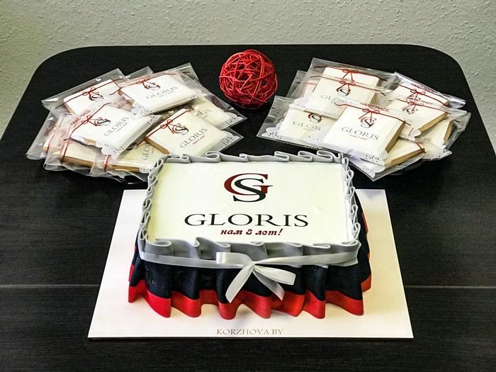 Компании «Глорис» 8 лет! Принимаем поздравления)