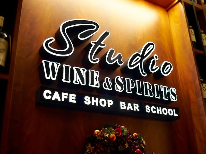 Оформление Studio Wine & Spirits