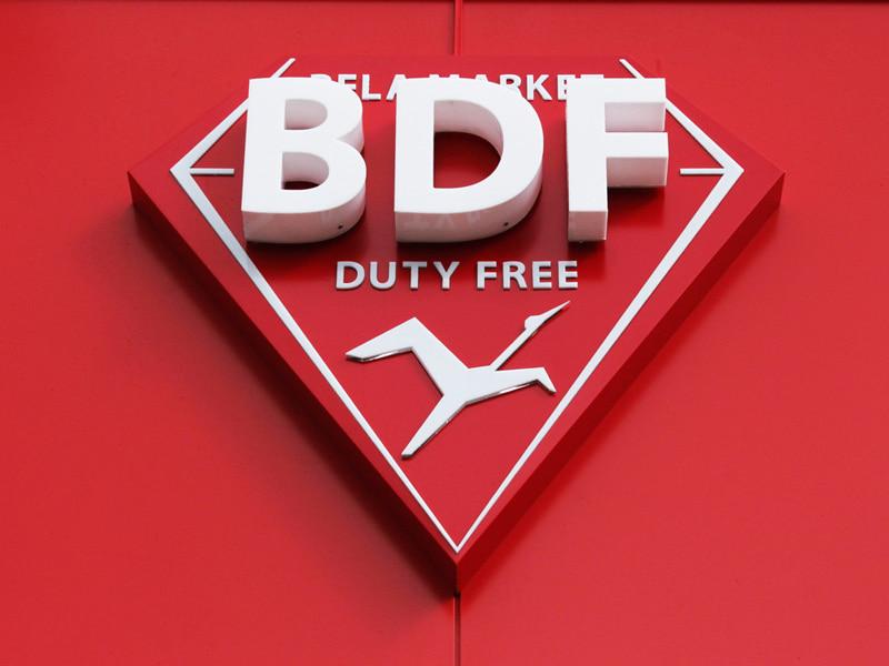 объемные буквы BDF