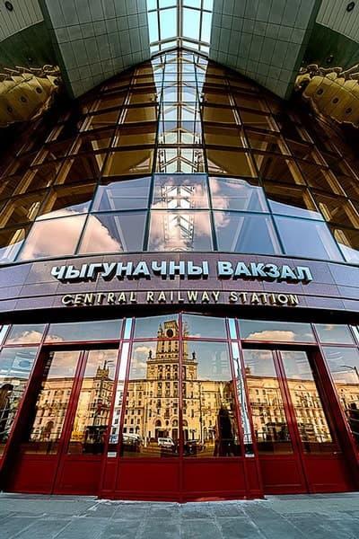 """Вывеска """"Белорусский железнодорожный вокзал"""""""