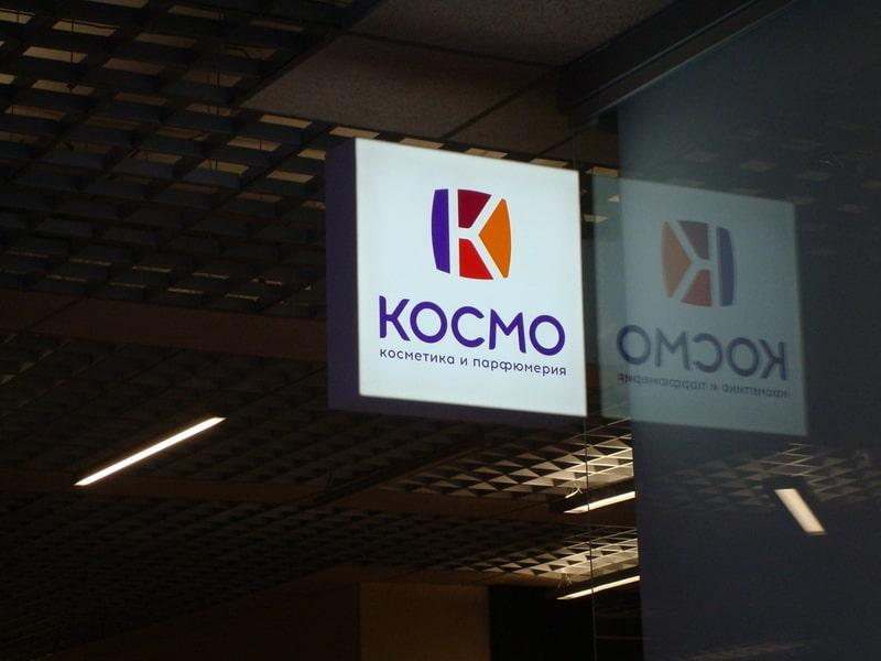 световой короб ООО «Космо-М»